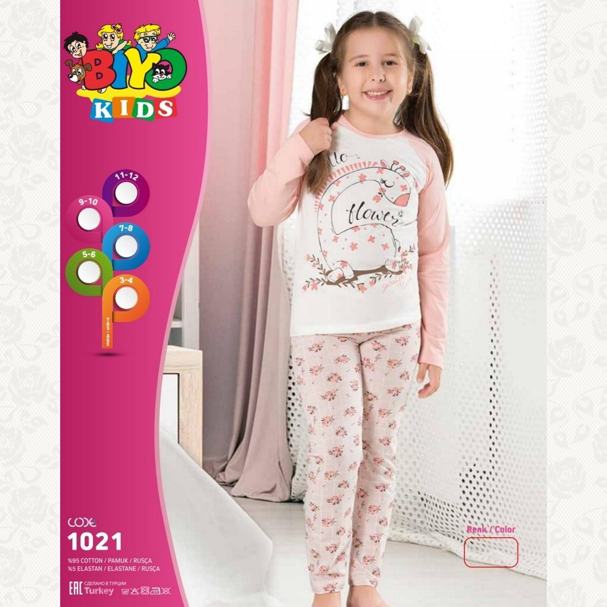 Пижама для девочек, цвет персик, 5 шт.