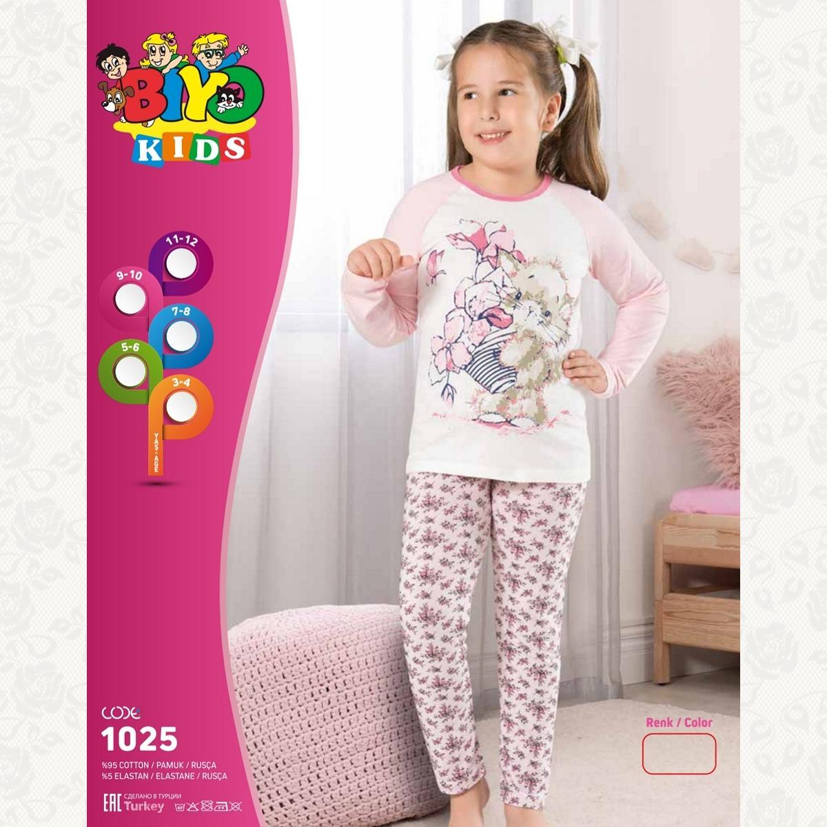 Пижама для девочек, цвет розовый, 5 шт.