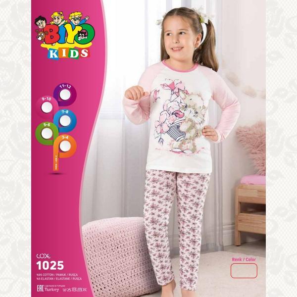 Пижама для девочек, цвет розовый, 5 шт., 4528