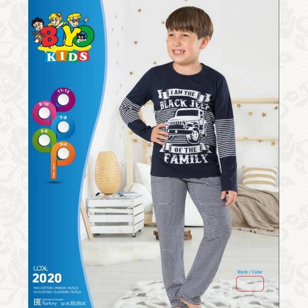 Пижама для мальчика, цвет синий, 5 шт., 5531
