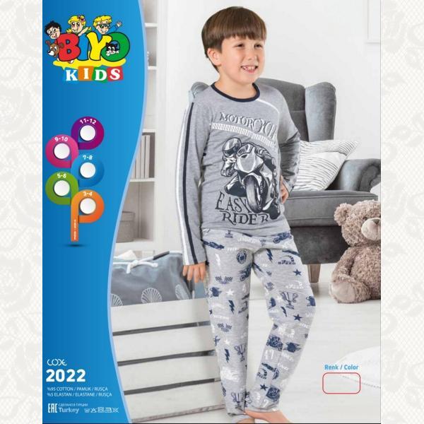 Пижама для мальчика, цвет серый, 5 шт., 5533