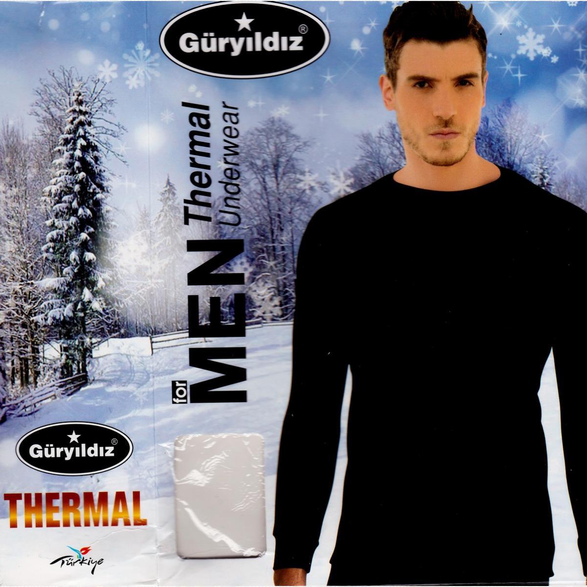 Термокофта мужская, цвет черный, 2 шт.