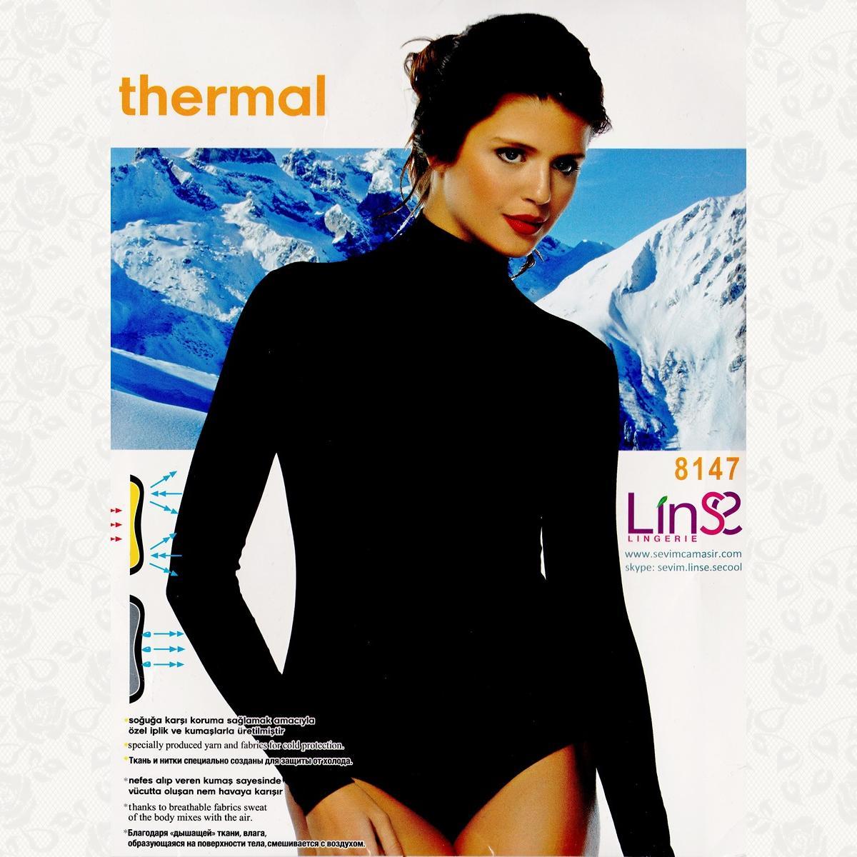 Термободи, цвет черный с фото, 2 шт.