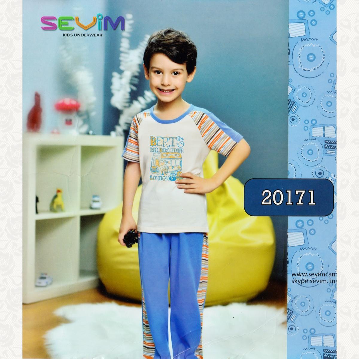 Пижама для мальчиков, цвет бежевий с фото, 2 шт.