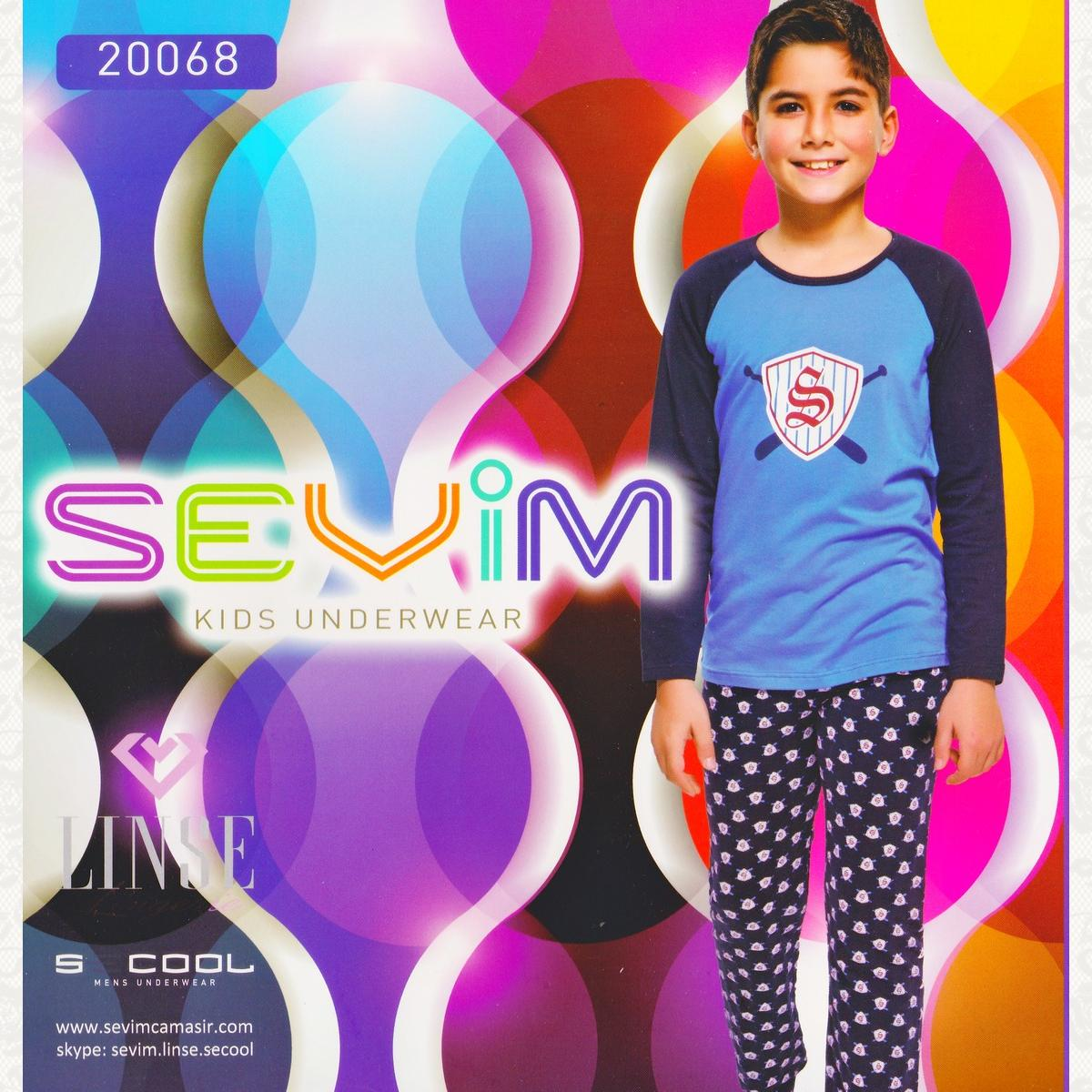 Пижама для мальчиков, цвет синий с фото, 2 шт.