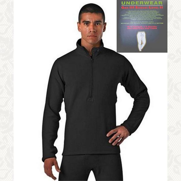 Термоштаны мужские, цвет черный, 11411A