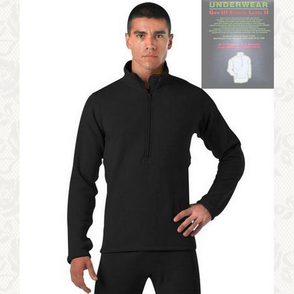 Термокофта мужская, цвет черный, 11401A