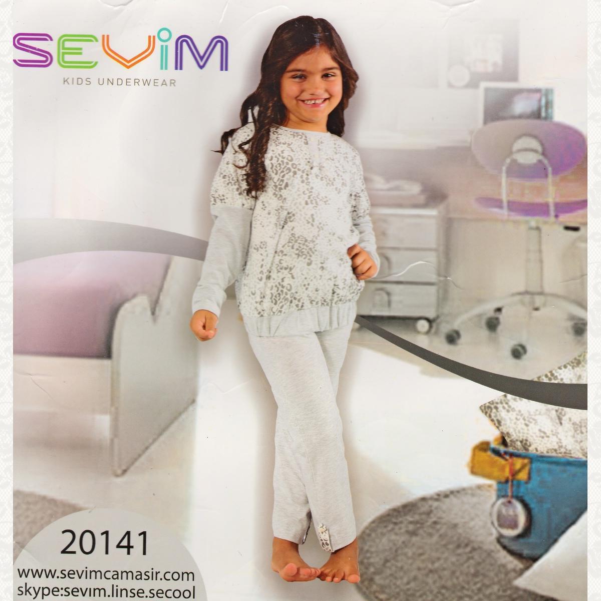 Пижама для девочки, цвет серый с фото, 2 шт.