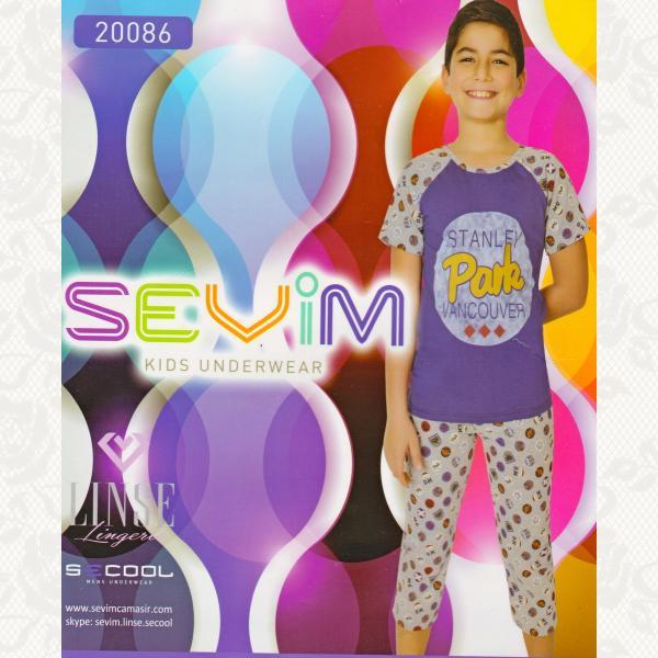 Пижама для мальчиков, цвет синий с фото, 2 шт., 20086