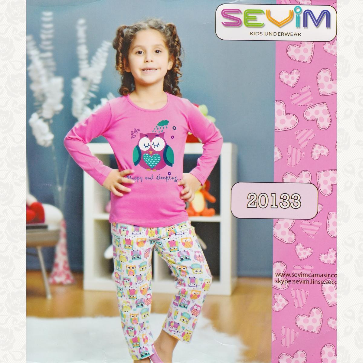 Пижама для девочки, цвет розовый с фото, 2 шт.