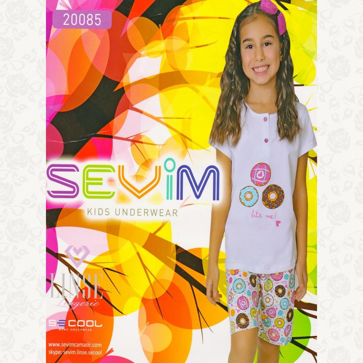 Комплект для девочки, цвет белый с фото, 2 шт.