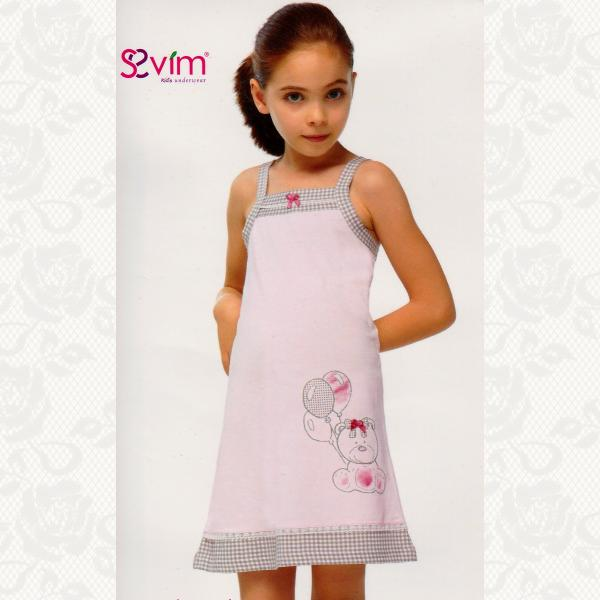 "Ночная рубашка ""МЕДВЕЖОНОК"", цвет розовый, 3 шт., 5053"