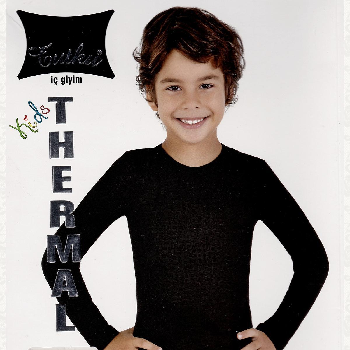 Термокофта детская, цвет черный, 2 шт.
