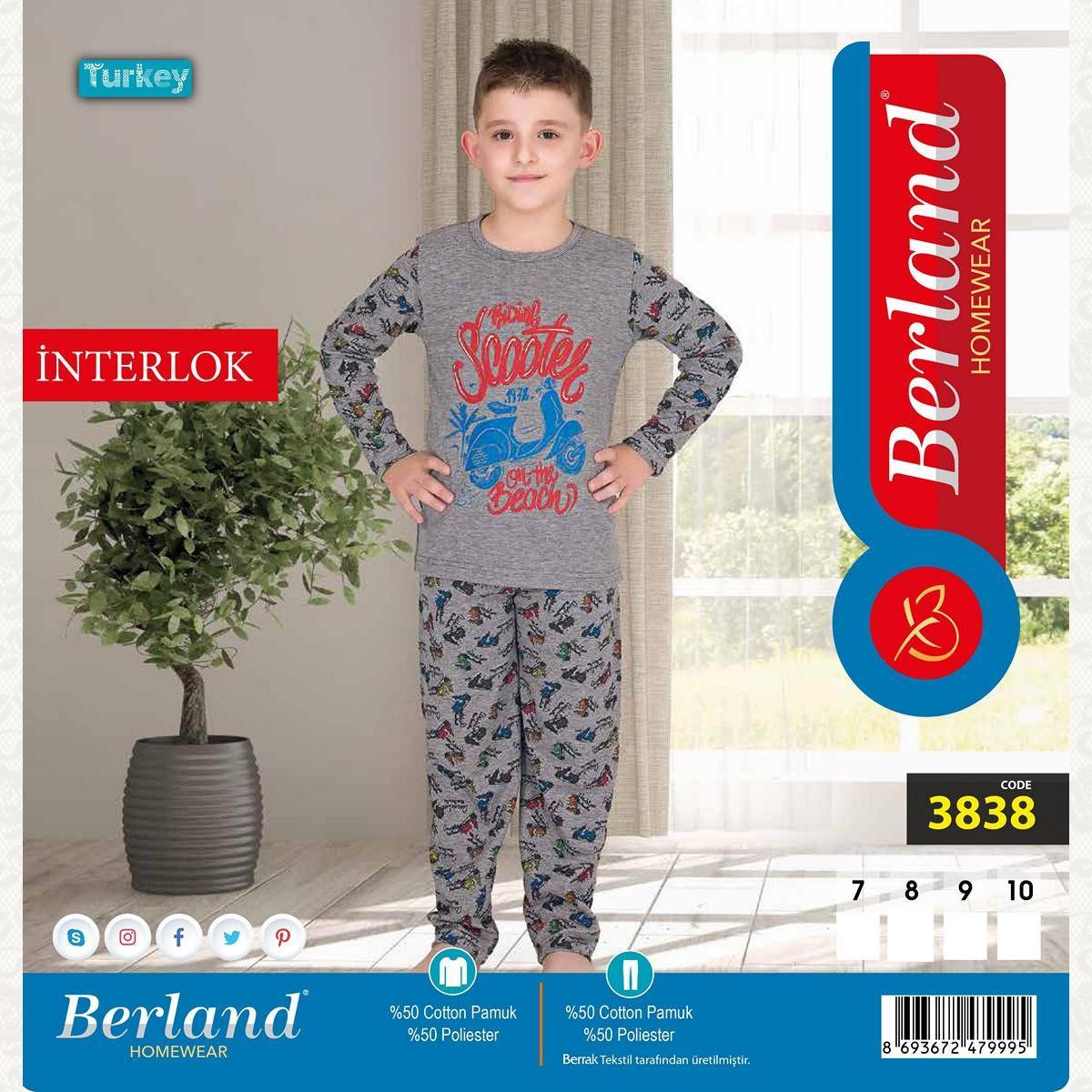 Домашний костюм для мальчика, цвет стандарт с фото