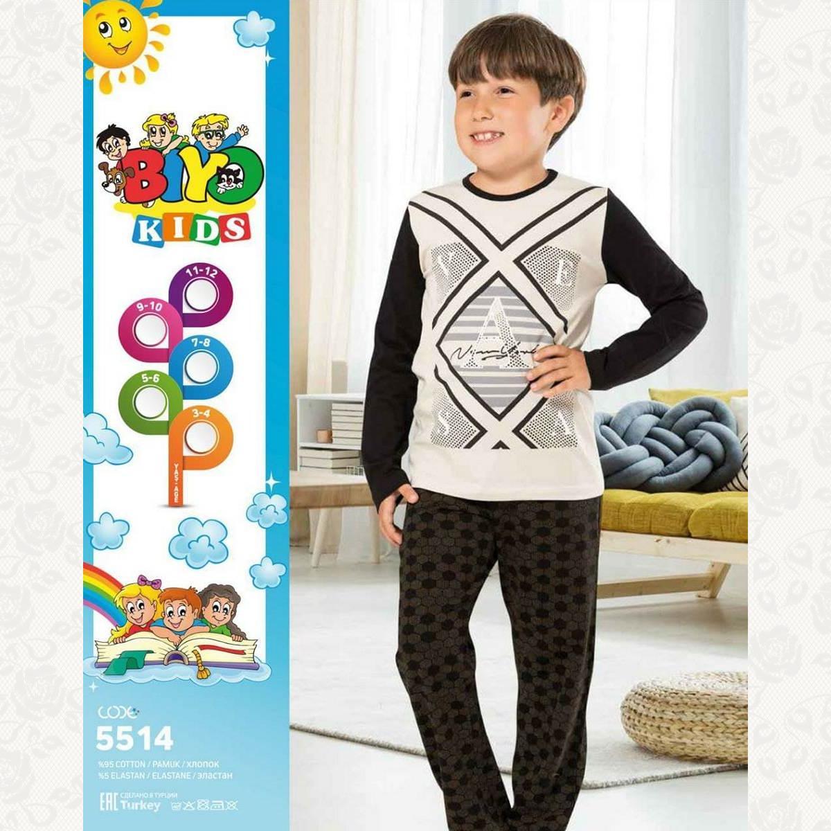 Пижамы для мальчиков с 3 до 12 лет в ассортименте, цвет ассорти, 5 шт.