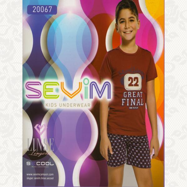 Комплект для мальчиков с футболкой, цвет бордо, 3 шт., 20067