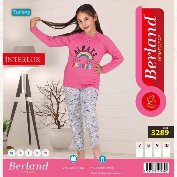 Домашний костюм для девочки, цвет стандарт с фото, 3289