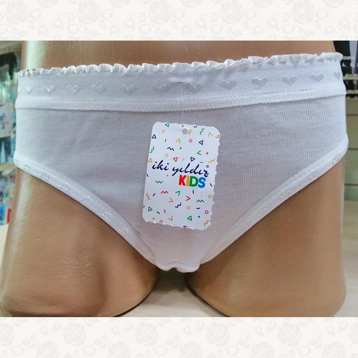 Трусики для девочек, цвет белый, 10 шт.