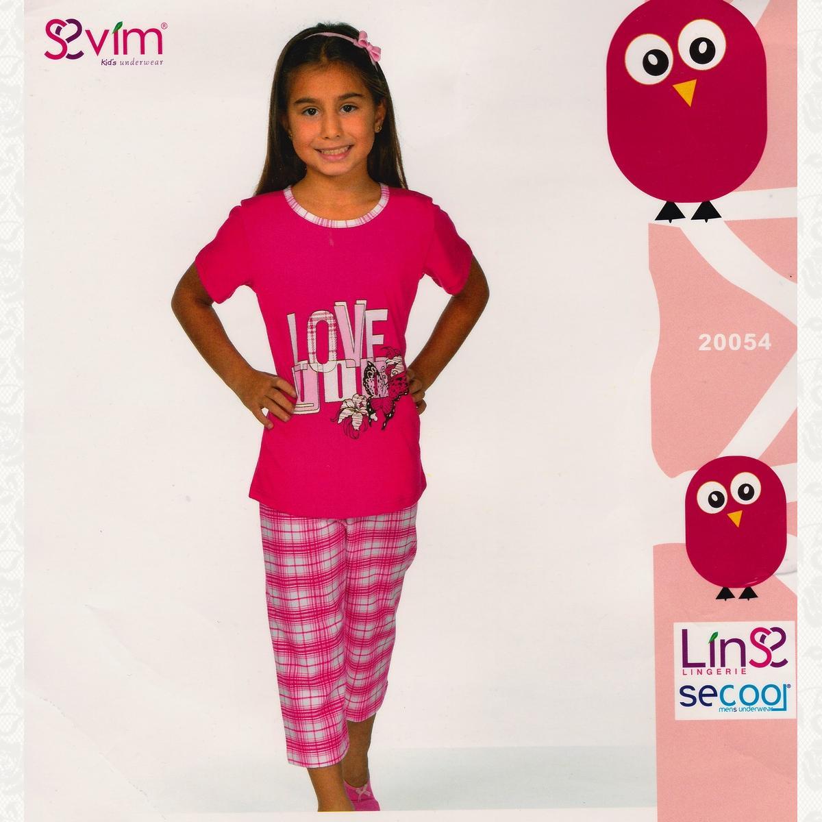 Пижамка девичья, цвет малиновый с фото, 2 шт.