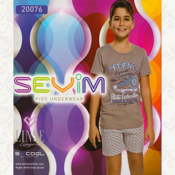 Комплект для мальчиков, цвет горчица с фото, 2 шт., 20076