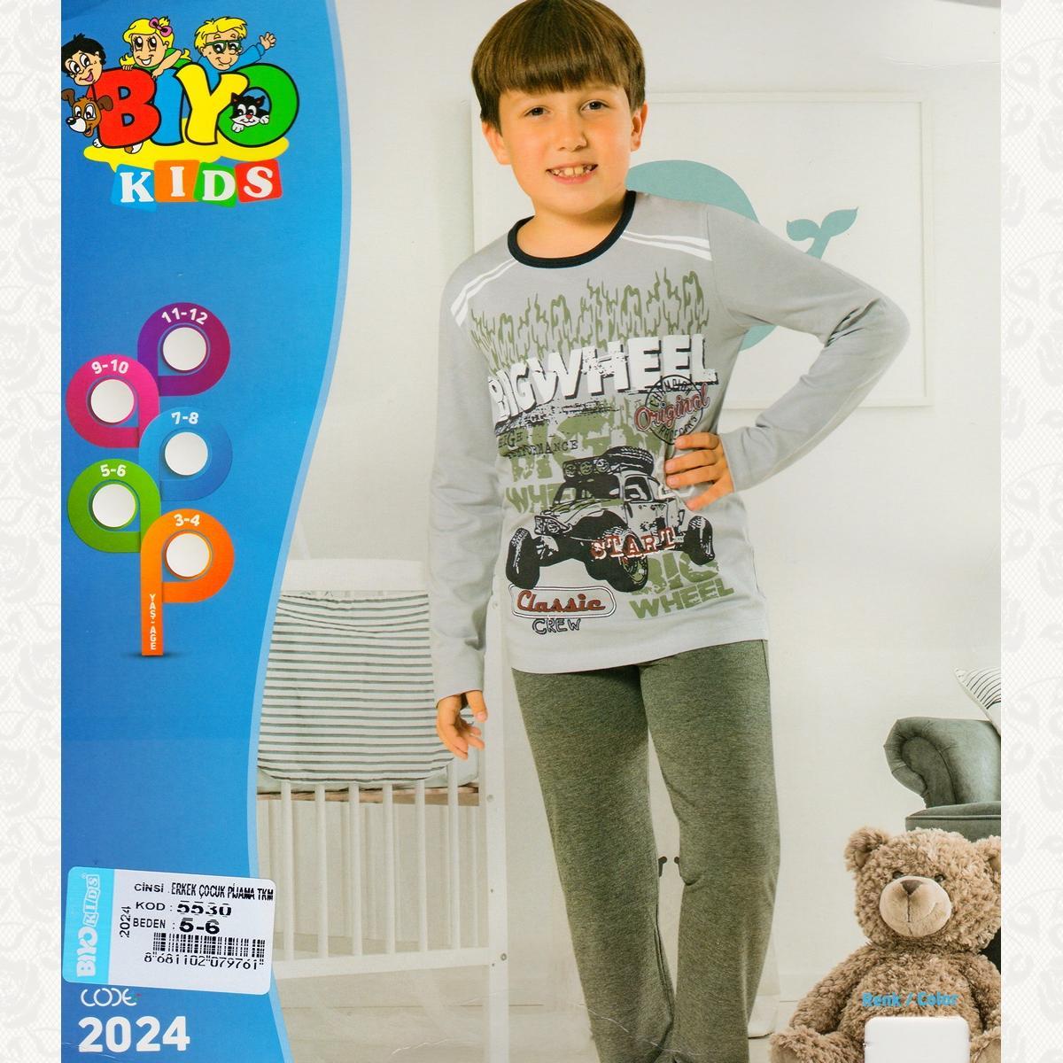 Пижама для мальчика, цвет серый, 5 шт.