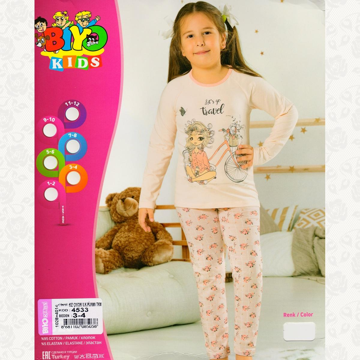 Пижама для девочек, цвет пудра, 5 шт.